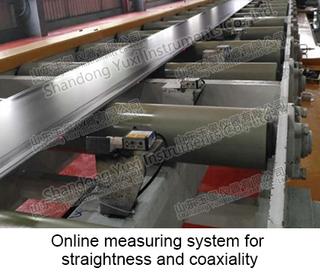 直線度、同軸度在線檢測系統