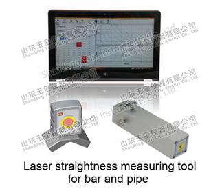 LSM-BP 系列 激光直線度測量儀 - 管棒類